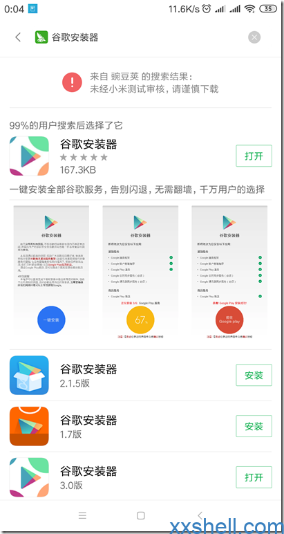 Screenshot_2018-12-03-00-04-24-209_com.xiaomi.mar