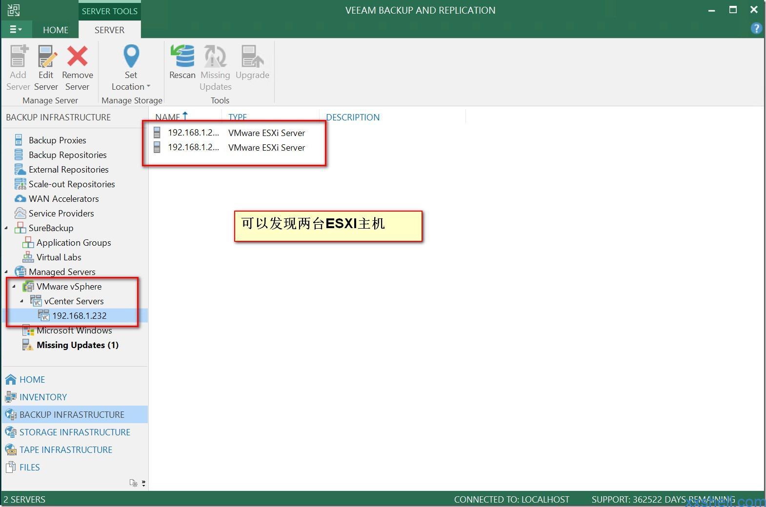 05_添加虚拟化平台完成