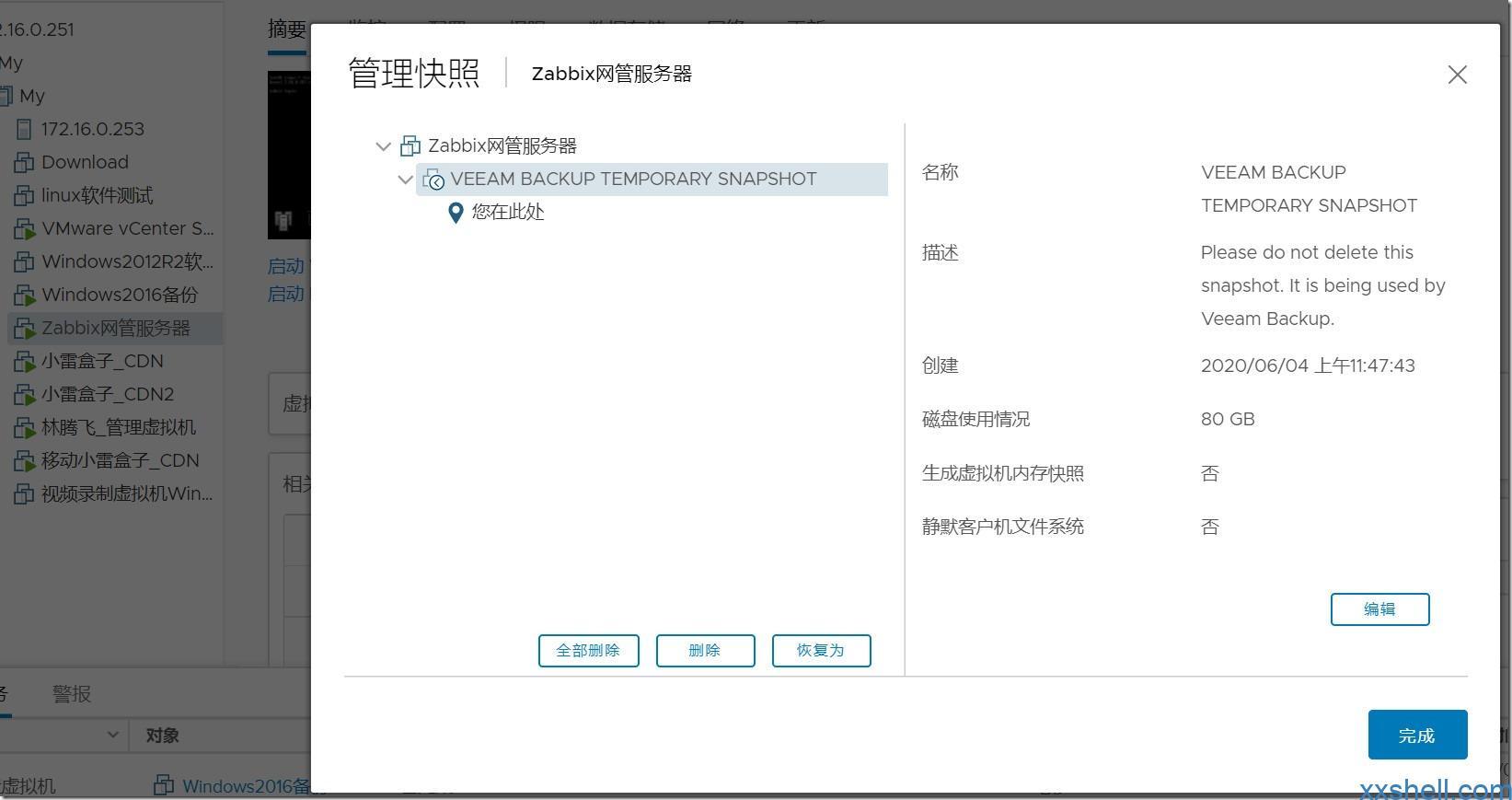 12_启动任务的时候会自动在虚拟机上创建快照